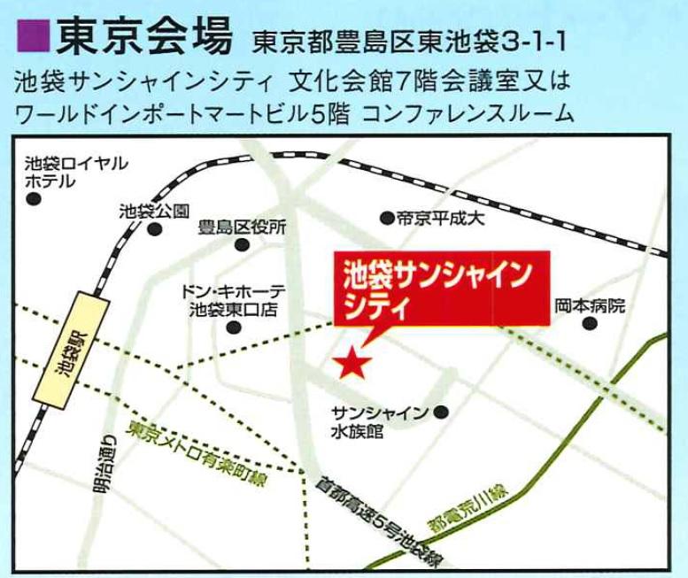 セミナー東京会場地図.jpg